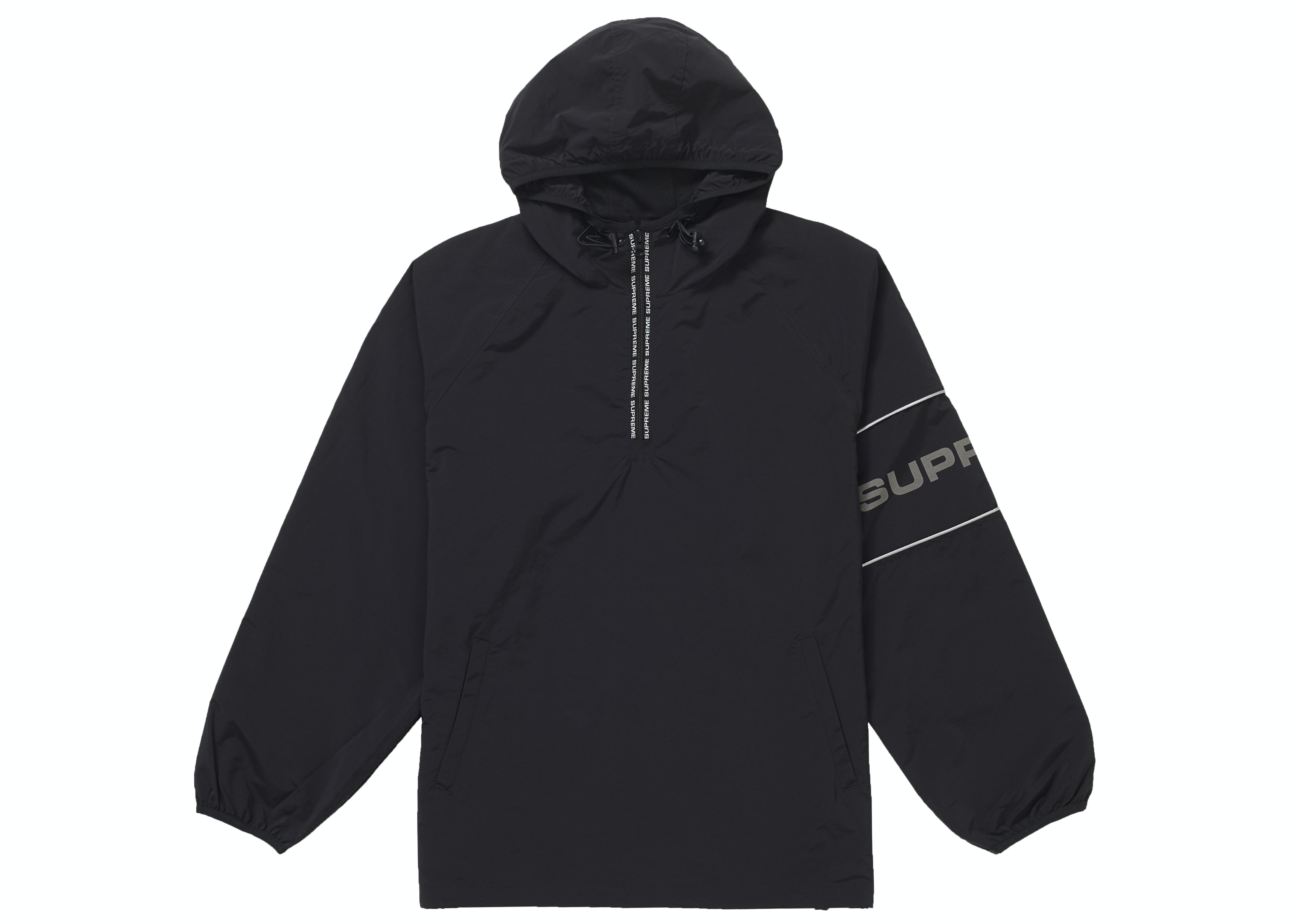 Supreme Nylon Ripstop Hooded Pullover Black