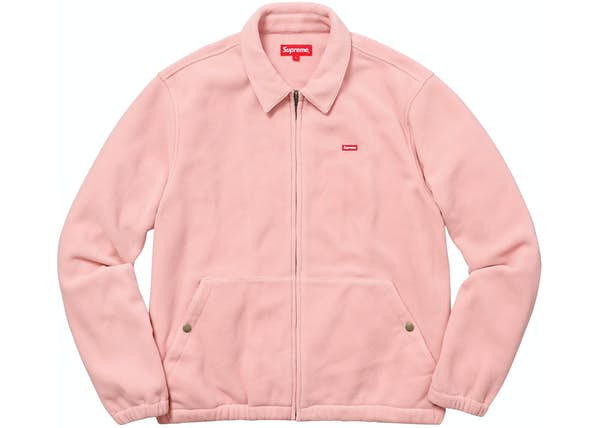 Supreme Jackets Featured