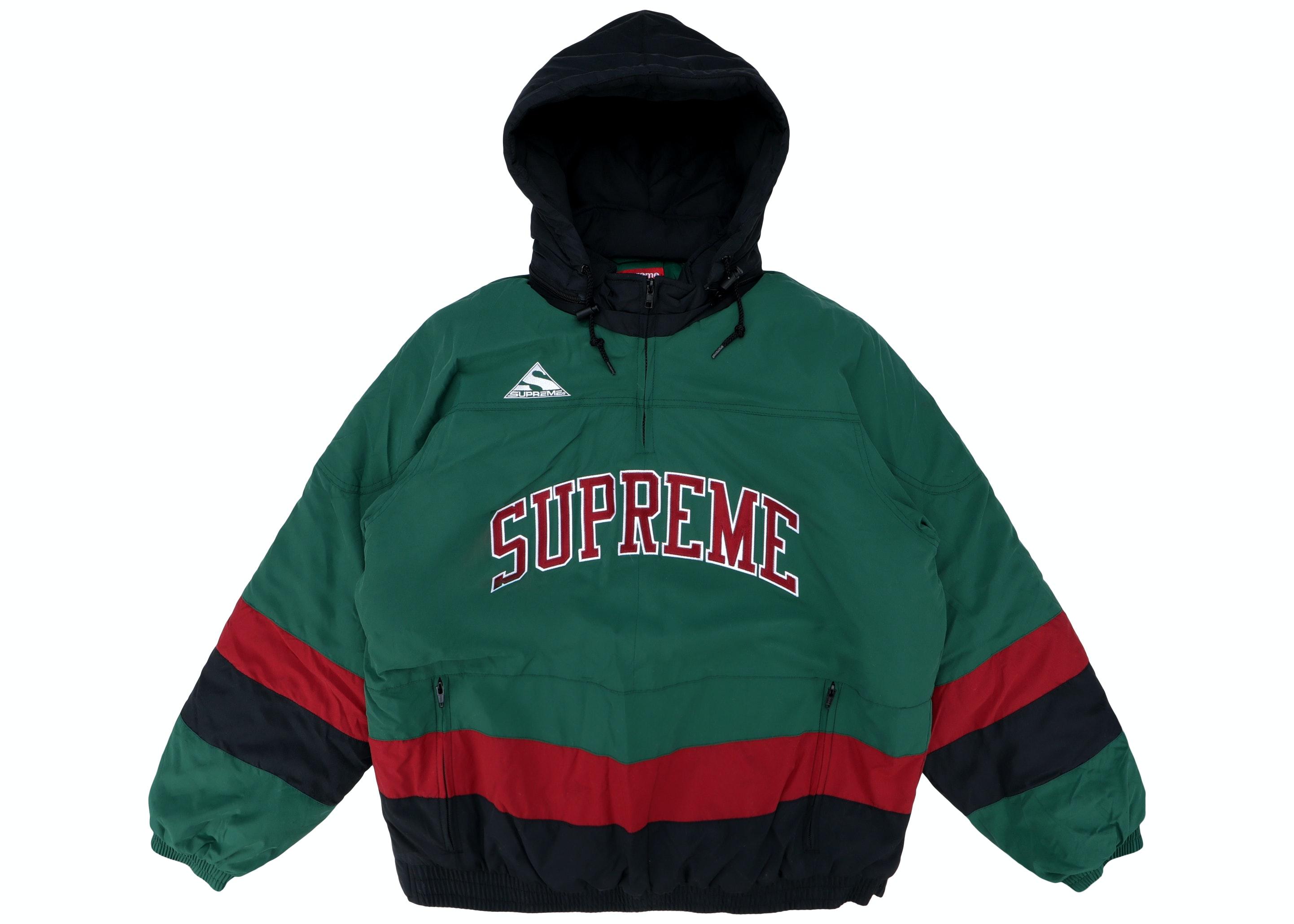 Supreme Puffy Hockey Pullover Dark Green