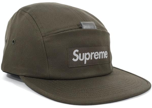 b21d7476 Buy & Sell Supreme Streetwear - New Highest Bids