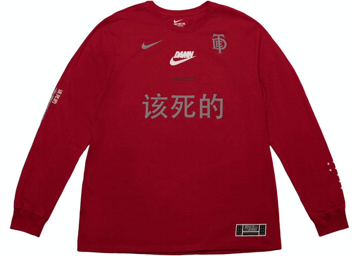 TDE x Nike Swoosh Long Sleeve TDE Red - SS18 0c4721a68