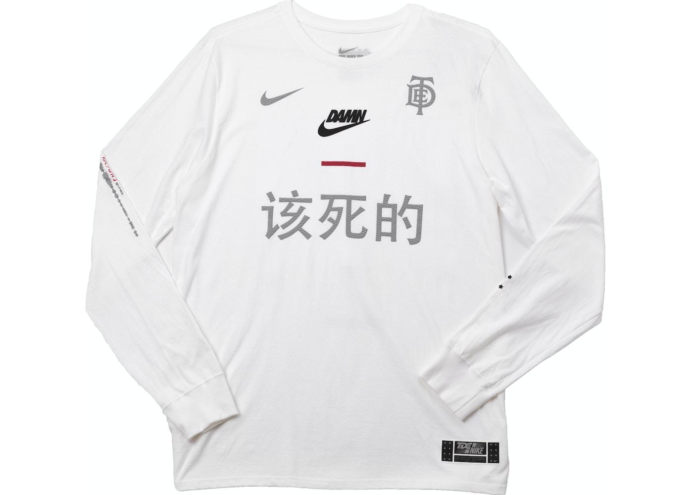 6efa2538f TDE x Nike Swoosh Long Sleeve TDE White - SS18