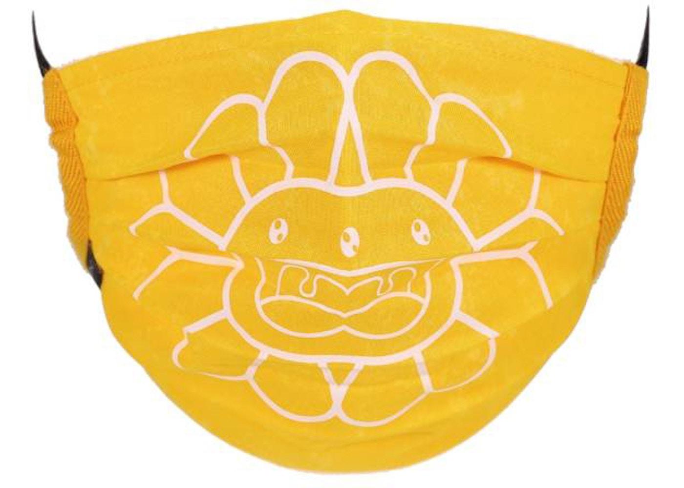 Takashi Murakami Doubleface Flower Face Mask Bright Yellow White