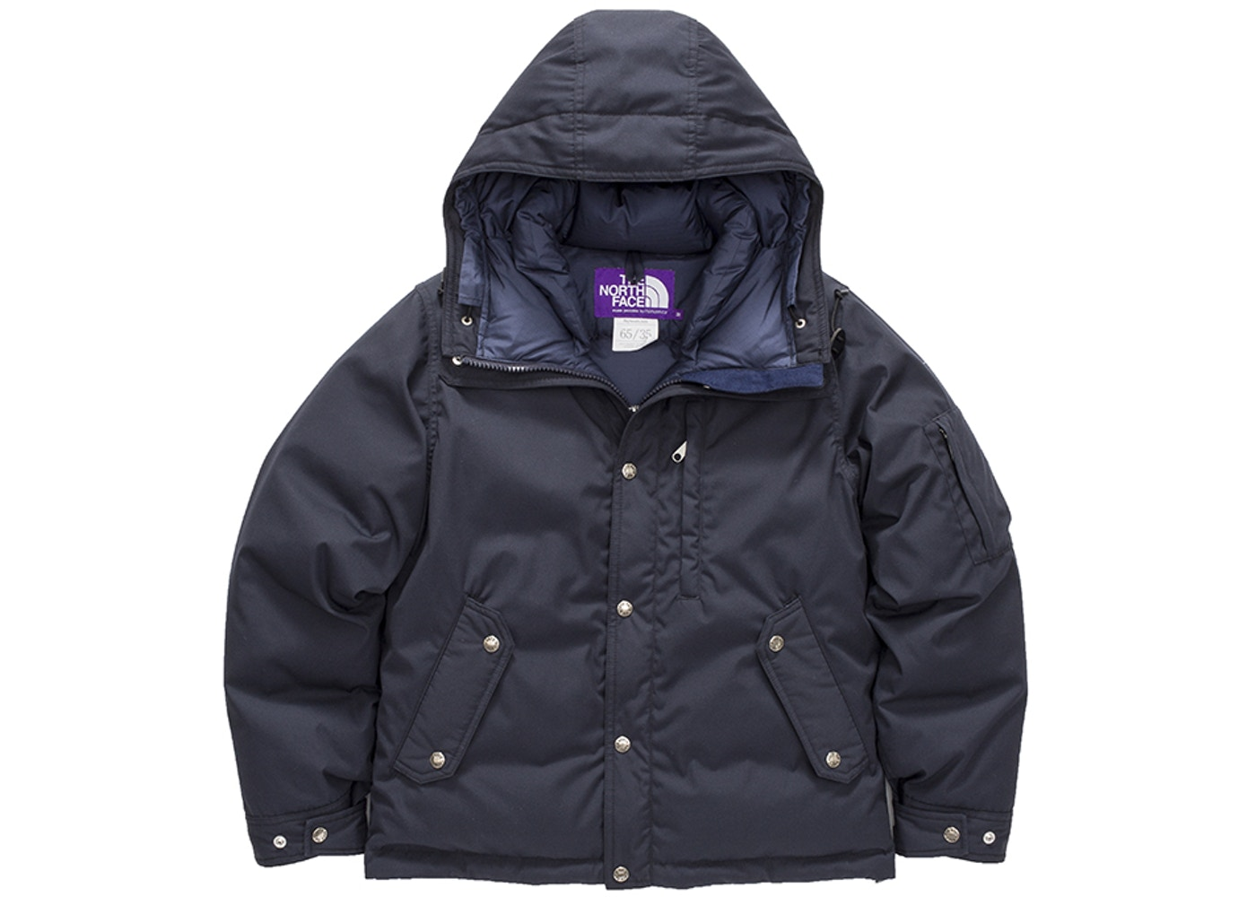 dfe13c6dd The North Face Purple Label 65/35 Mountain Short Down Parka Dark ...