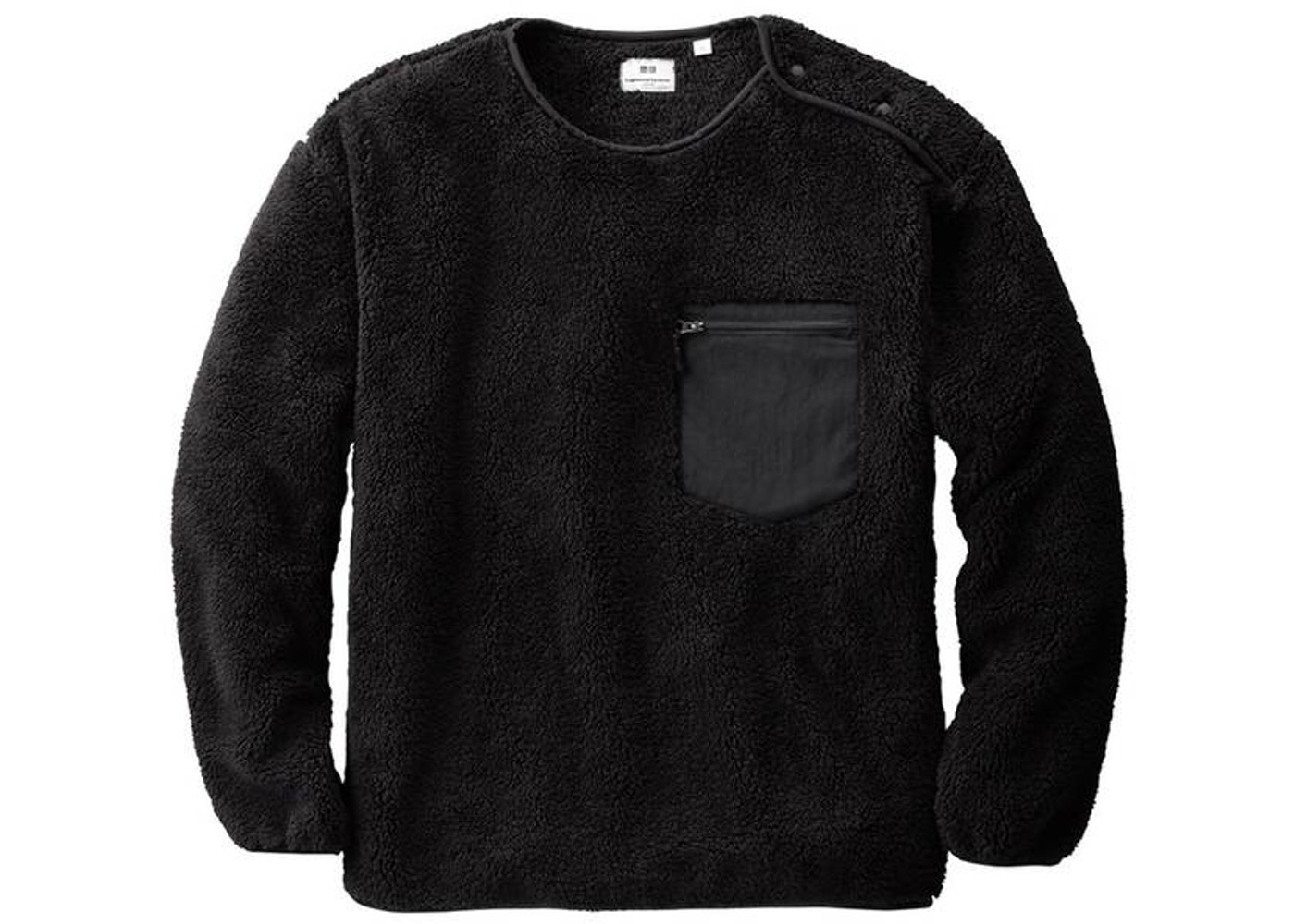 large assortment wholesale price better price Uniqlo x Engineered Garments Fleece Pullover Black