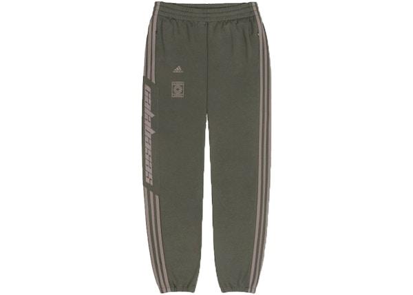 04b77c43 adidas Apparel Yeezy Apparel - Buy & Sell Streetwear