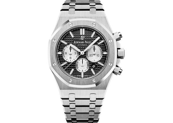 Authentic Audemars Piguet Watches Buy Sell