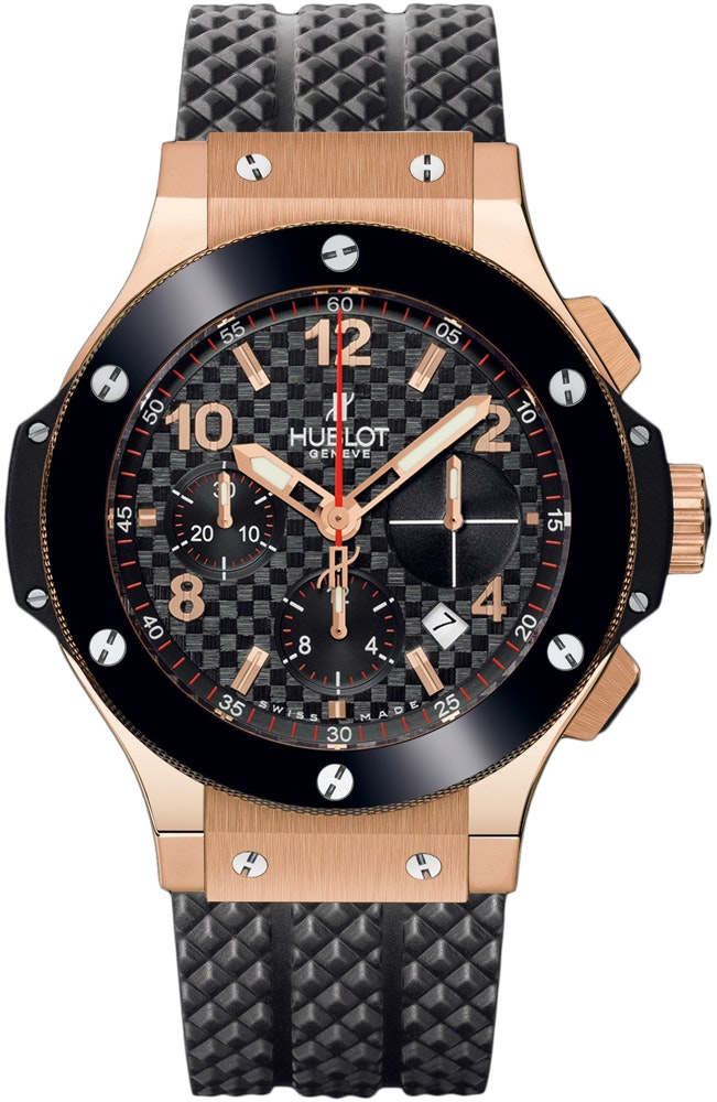 Hublot Big Bang 341PB131RX