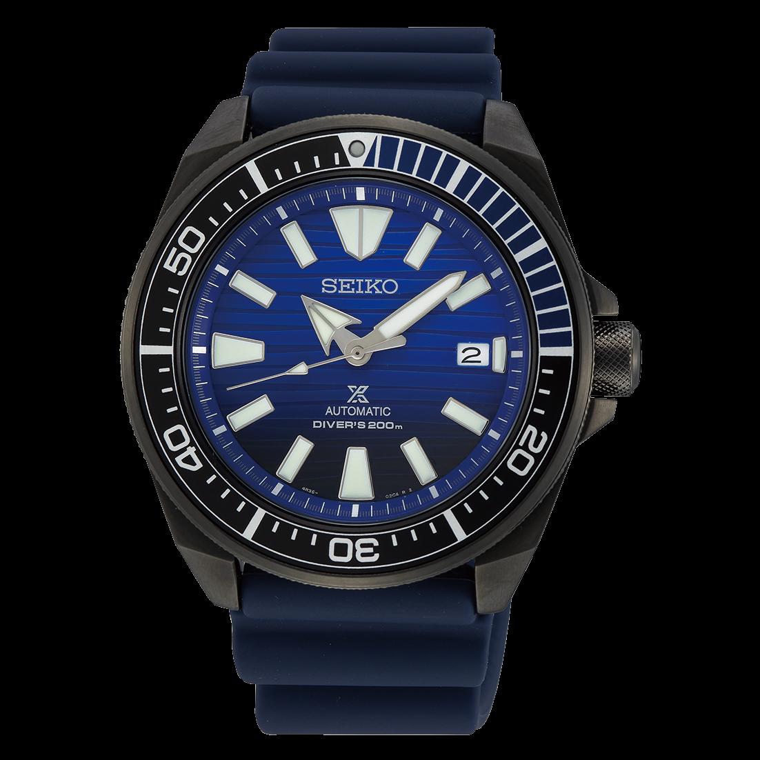 Seiko Prospex Automatic Diver SRPD09K1