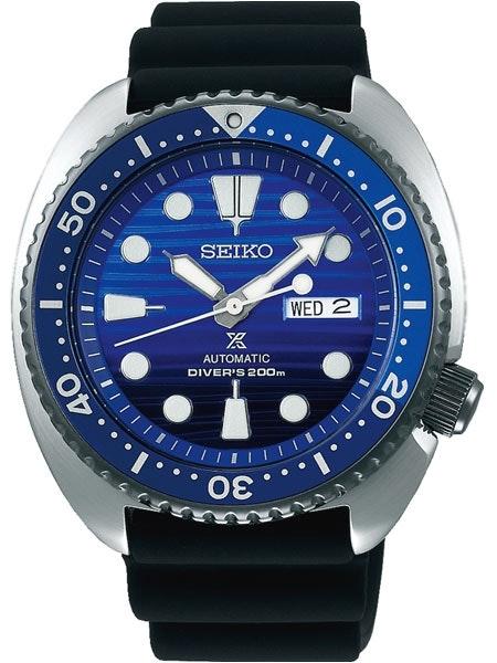 Seiko Prospex SRPC91