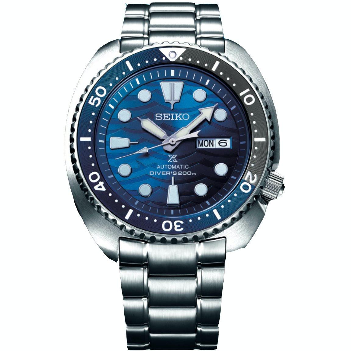 Seiko Prospex Sumo Automatic Diver SRPD21K1