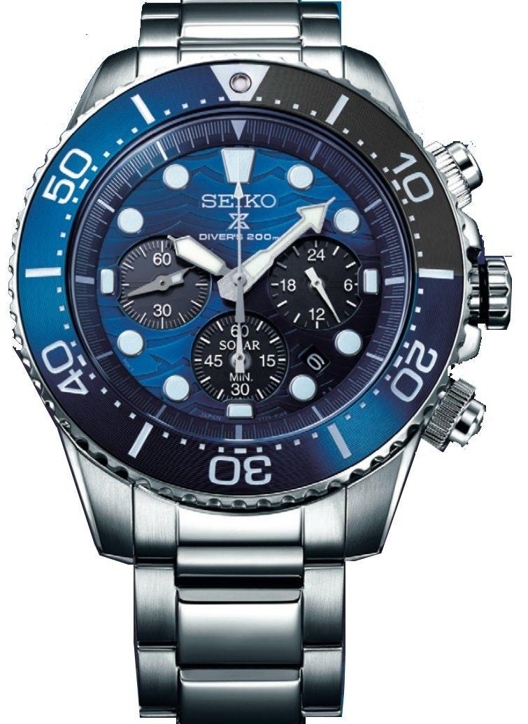 Seiko Prospex Sumo Automatic Diver SSC741P1